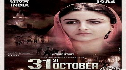 film-on-indira-gandhi-assassination-cleared-by-censor-board
