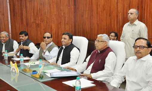 UP : Cabinet approved several proposals , three -fold increase in the salary of the chief minister and ministers -