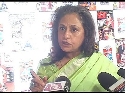 Jaya Bachchan Flare on photographers , learn another case