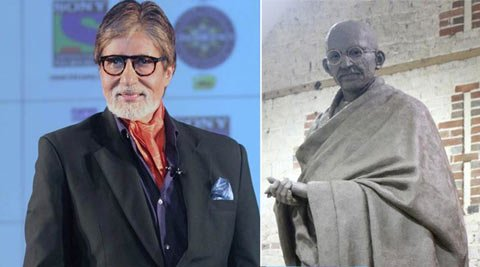 Amitabh Bachchan ' and ' Mahatma Gandhi ' in the application for teacher recruitment