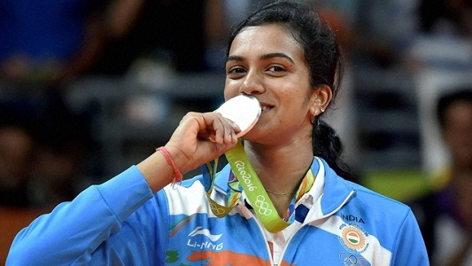 Rio, the daughter of the Indian PV Sindhu created history