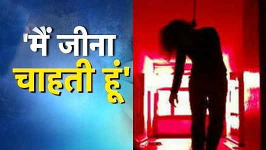 fashion-designer-girl-first-changed-states-on-whatsapp-then-commit-suicide-by-hanging-in-indore