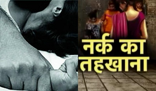 delhi-police-busted-a-gang-who-allegedly-involved-in-human-trafficking-and-prostitution-of-five-thousand-girls-in-delh