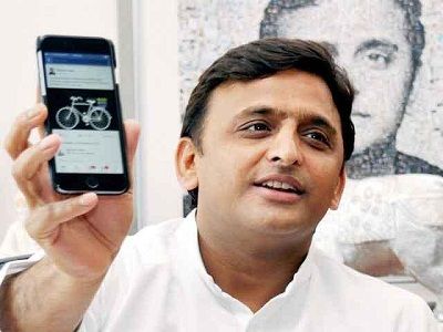 Akhilesh will free all mobile phones