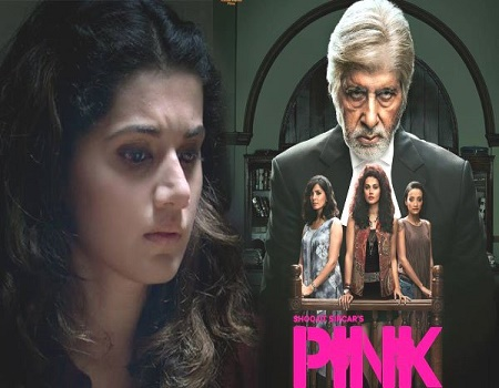 pink-movie-review-amitabh-bachchan-starrer-movie-