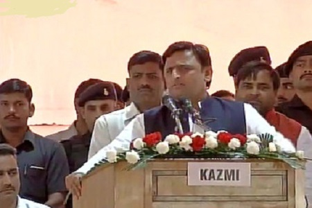 Akhilesh Yadav speech in Rajat Jayanti Program