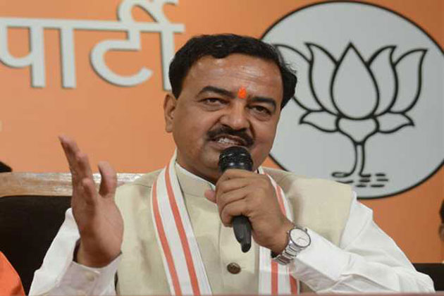 keshav prasad maurya attack over samajwadi party