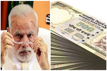 undestanding modi policy against black money instead of being panic