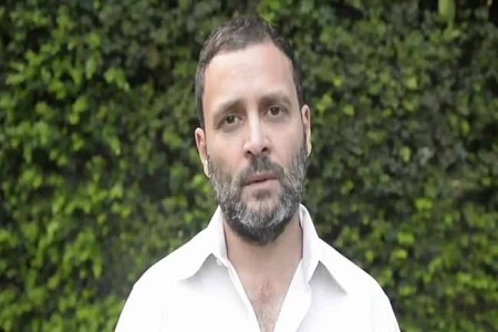 rahul gandhi video message over  modi black money policy