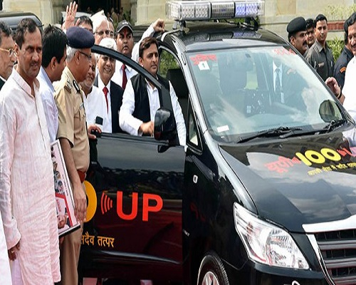 P-LUCK-facilities-in-dial-100-project-inauguration-by-akhilesh-yadav