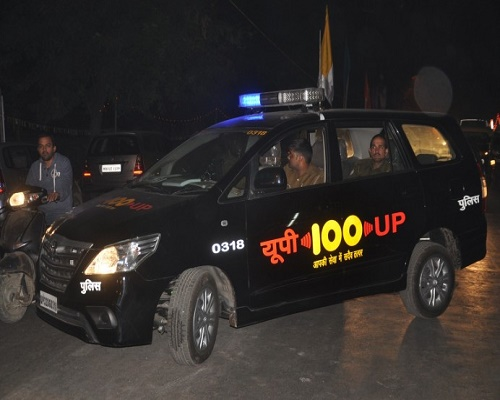 conspiracy-against-akhilesh-dream-project-up-dial-100