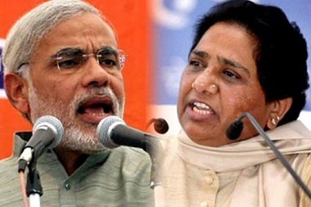 mayawati statement over pm modi over note ban issue
