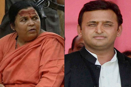 uma bharti statement over akhilesh yadav