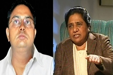Mayawati brother anand kumar under custody of income tax department