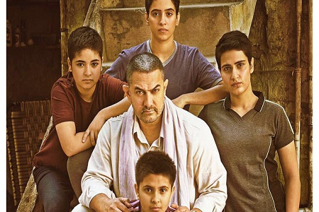 amir khan dangal collection in box office
