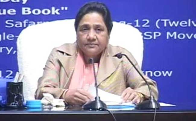 bsp-chief-mayawati-press-conference-on-61-birthday