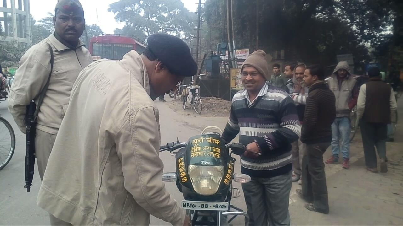 sp-bahraich-checking-campaign-written-press-also-examined-vehicle-election