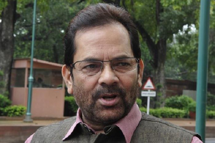 mukhtar-abbas-naqvi-reaches-lucknow-to-meet-election-commission-1