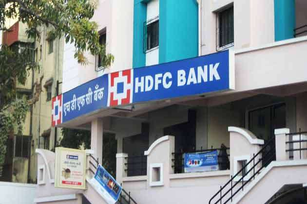 biz-hdfc-bank-employee-count-falls-by-nearly-5000-in-three-months