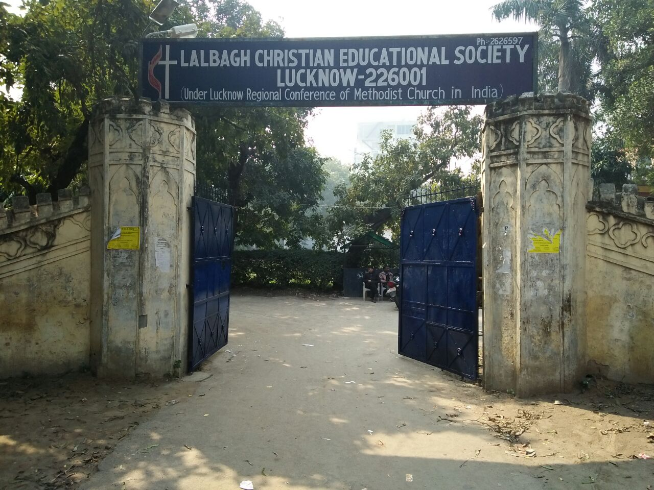 sabotage-in-lalbagh-girls-inter-college-uttar-pradesh-lucknow
