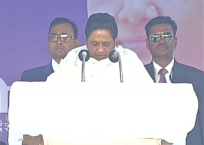 bsp-supremo-mayawati-farrukhabad-rally-today-up-election
