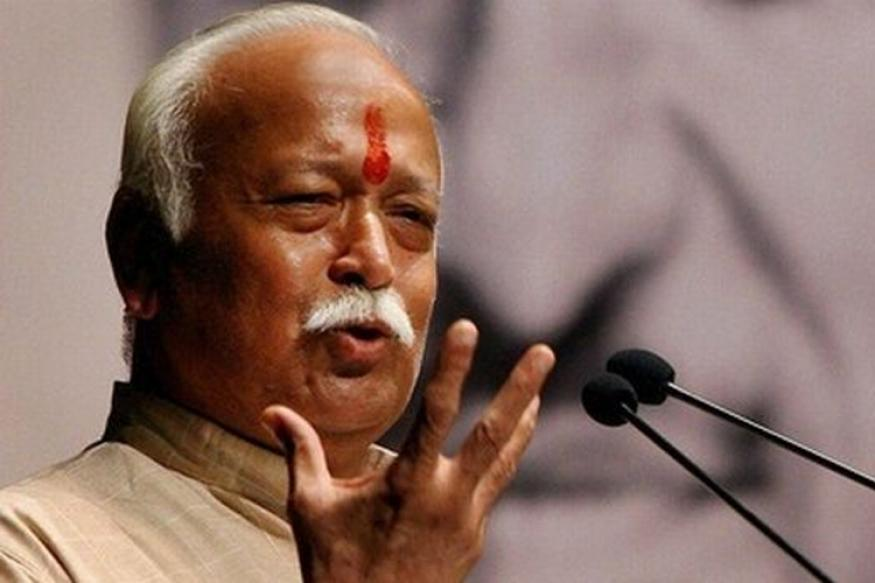 bhopal-news-just-before-up-election-mohan-bhagwat-will-address-seva-bharati-seminar