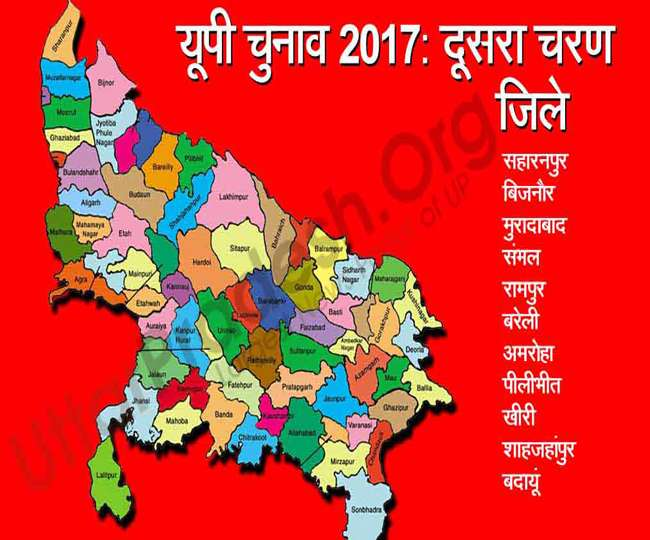 uttar-pradesh-last-day-for-election-campaign-of-second-phase-votin