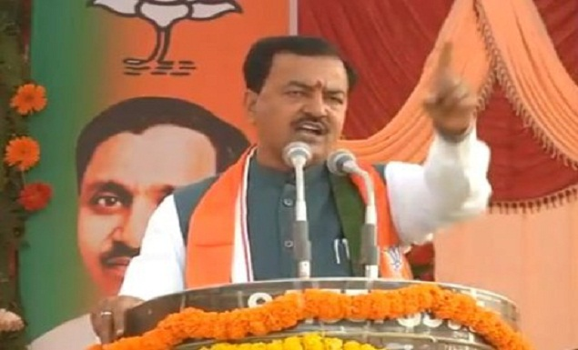 bjp-state-president-keshav-prasad-maurya-jhansi-rally-for-up-election