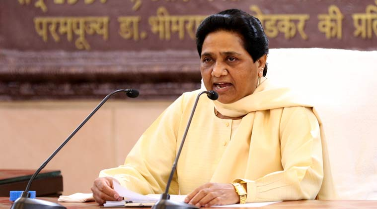 bsp-supremo-mayawati-addressed-fatehpur-rally-today