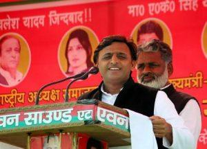 samajvadi party and bsp