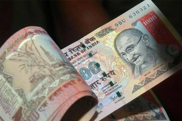 new-look-rs-1000-notes-to-be-out-soon-