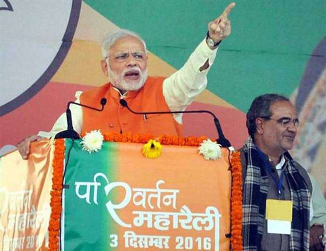 uttar-pradesh-pm-narendra-modi-will-address-election-rally-today-in-basti-for-up-eelction-online