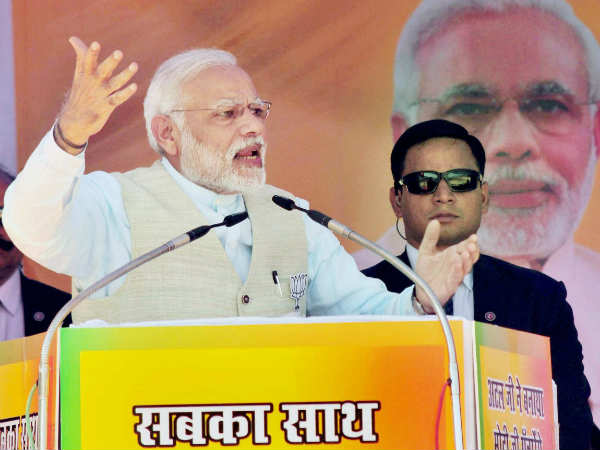 pm-modi-address-rally-in-mau-amidst-up-election-fifth-phase