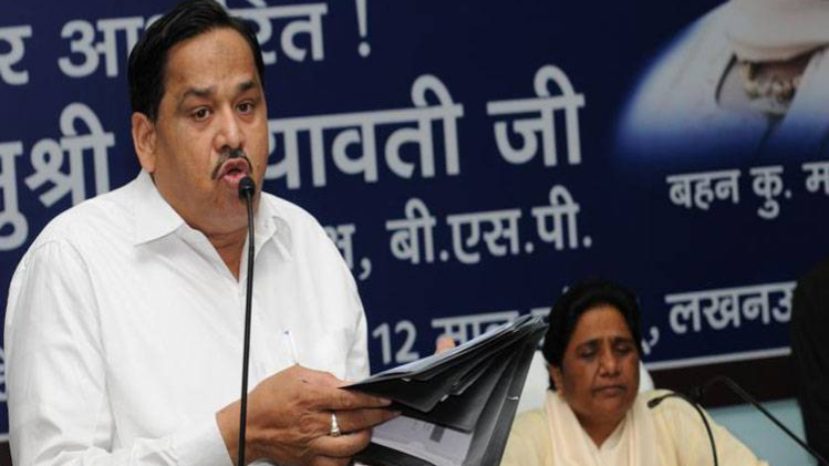 bsp-removed-naseemuddin-siddiqui-from-all-posts-mayawati
