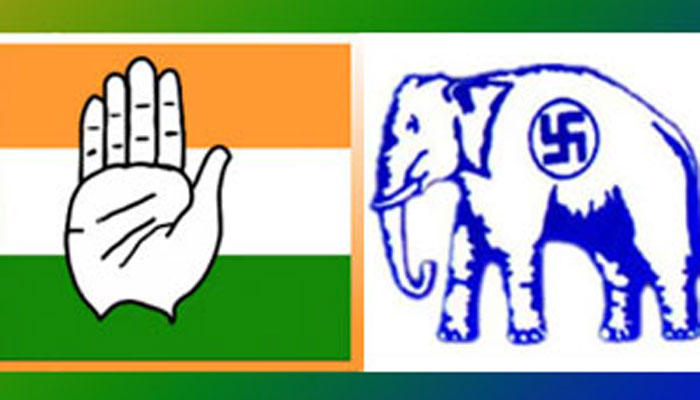 MCD election benefit to congress due to BSP