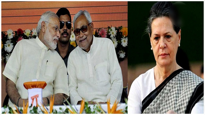 Nitish Kumar will not accompany Sonia Gandhi to Prime Minister Narendra Modi