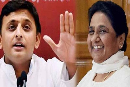 akhilesh and mayawati together