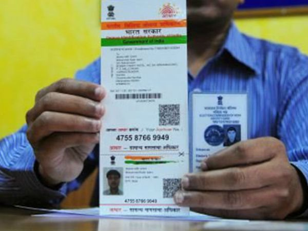 now-link-your-aadhaar-wity-pan-just-sms