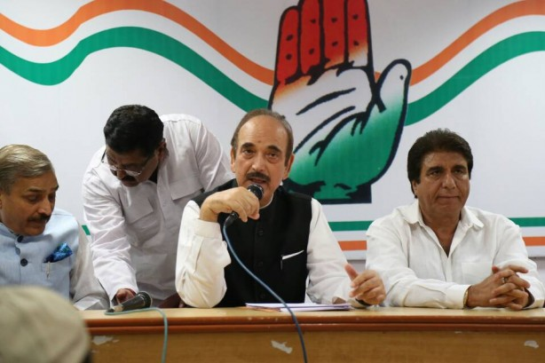 Congress leader held a press conference to attack Modi government