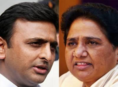 shivpal singh yadav statement over mayawati and akhilesh together coming instance
