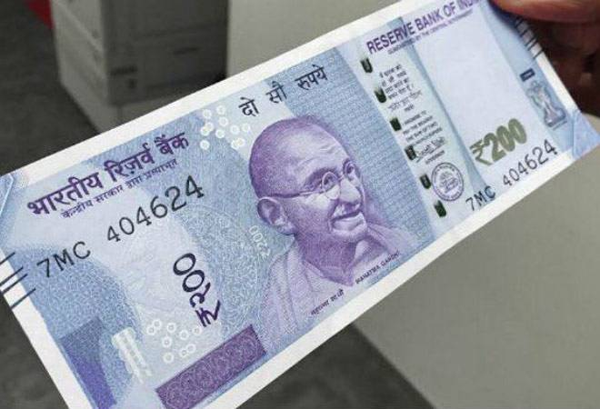 rbi-starts-printing-of-new-200-rupee-denomination-currency-notes
