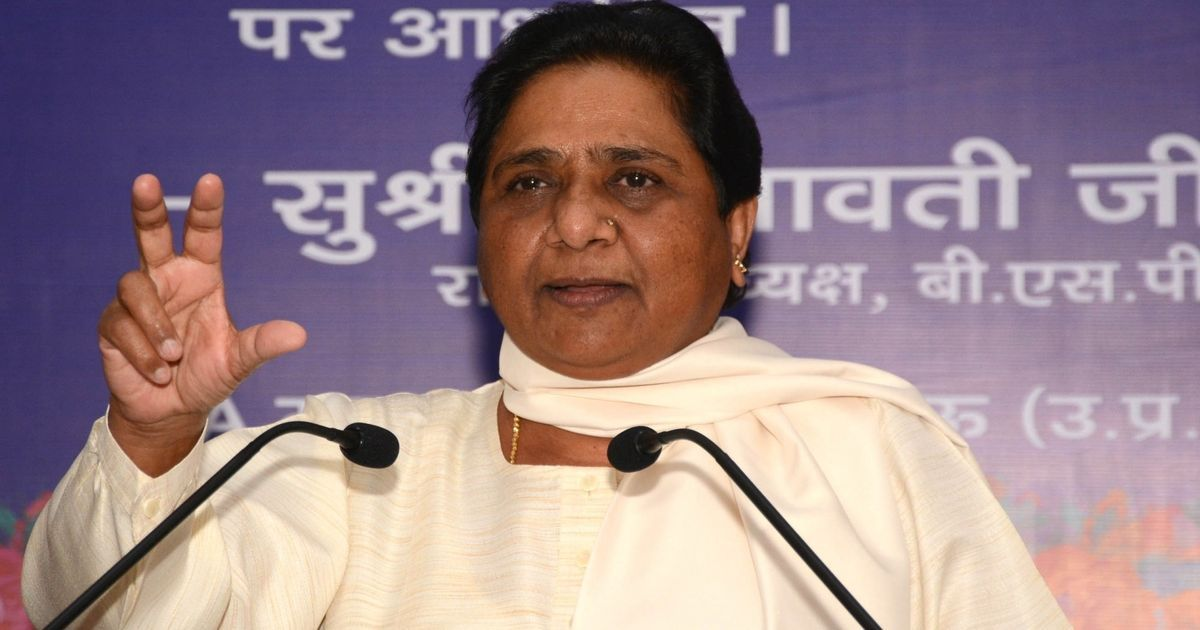 mayawati meeting with party leaders in news delhi
