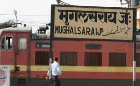 home-ministry-clears-renaming-of-mughalsarai-as-deen-dayal-upadhyaya-station