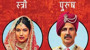 akshay-kumar-toilet-ek-prem-katha-censor-board-cuts-box-office-collections-tmov