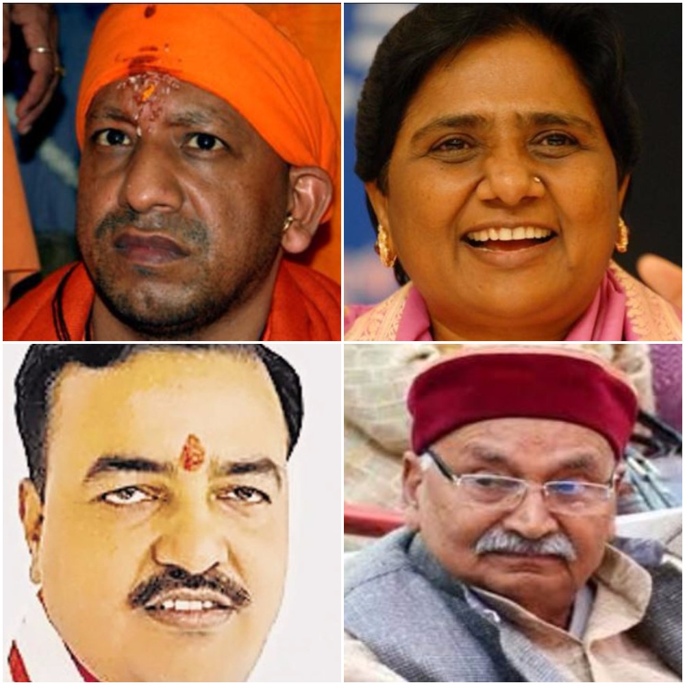 By-election for the BJP's challenge, the prestige of Chief Minister and Deputy Chief Minister