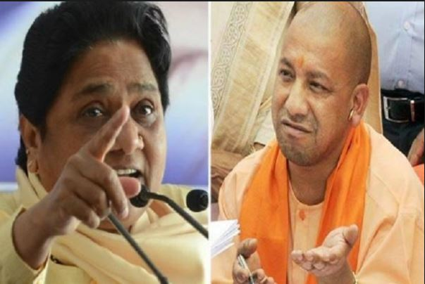 mayawati attack yogi goverment over shwet patr