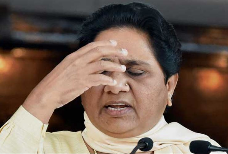 once again a leader leave bsp