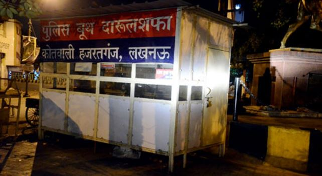 woman rape in lucknow police booth