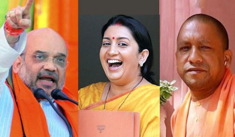 smriti irani, amit shah and yogi aditynath rally in amethi