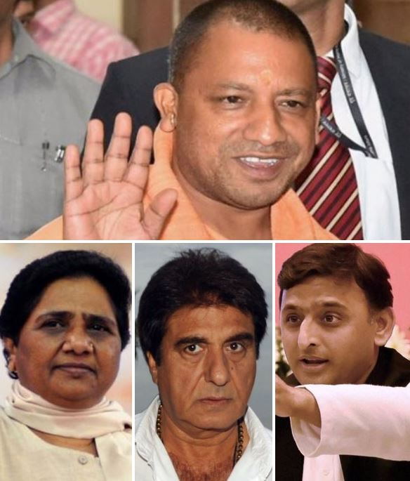 Wake-up to the BJP in the election, Congress-BSP disrupted SP